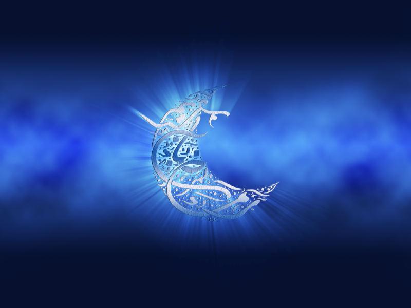 وقفة 08/2012 – رمضان/1433هـ