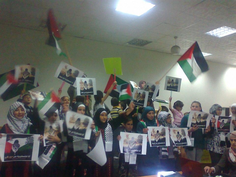 مخيم شعفاط: في ذكرى احتلال فلسطين 1948-2013