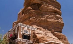 دار الحجر أو قصر العجائب