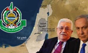 دراسة: سياسات محاربة حركة حماس في الضفة الغربية 2006–2018