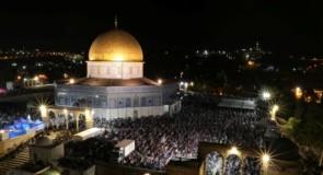 في شد الرحال إلى القدس