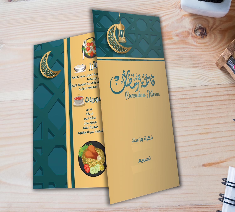 قائمة رمضان – مأكولات