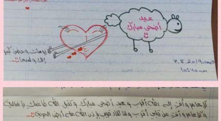 هدية عيد من الأسيرة أنسام شواهنة